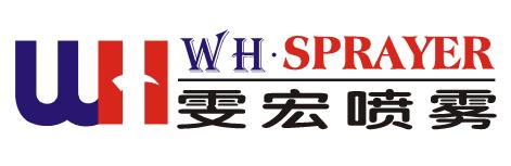 Ningbo Wenhong Spayer Co., Ltd.