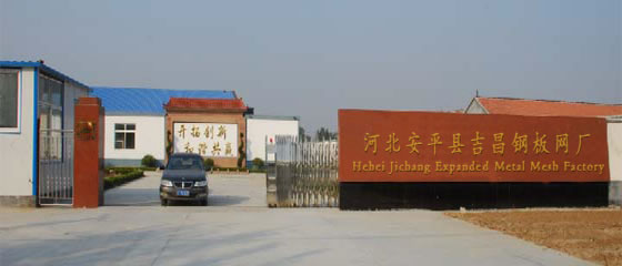Anping Jichang Expanded Metal Mesh Factory