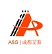A&S Machinery CO.,Ltd.