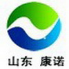 Shandong Kangnuo Bioengineering Co.,Ltd