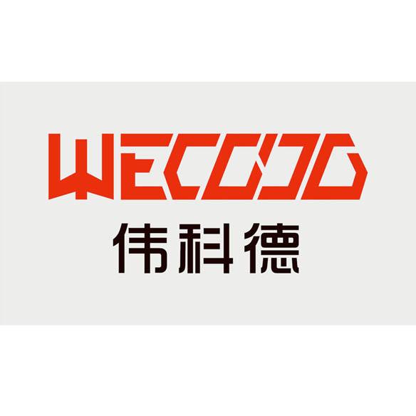 Shenzhen YKSH Sci&Tech Development Co., Ltd