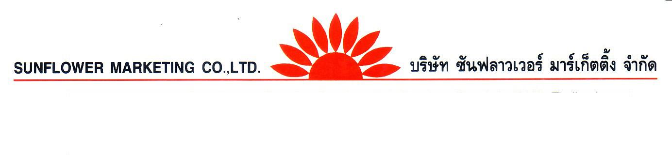 Sunflower Marketing Co., Ltd.