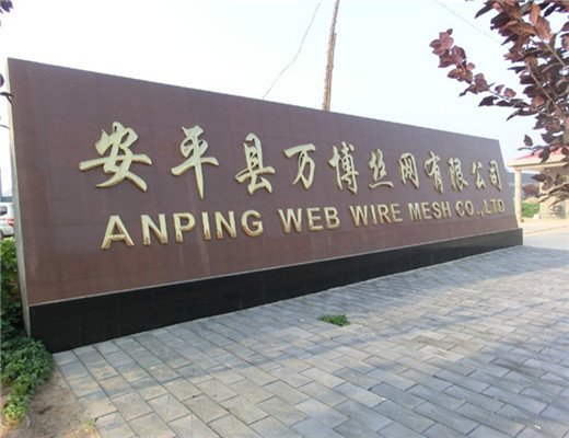 Anping Web Wire Mesh Co.,Ltd.