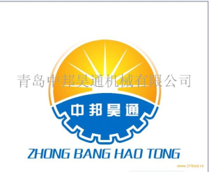 Qingdao ZhongBangHaoTong Machine Co.,Ltd.,