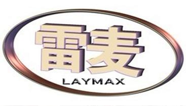 Guangzhou Laymax Machinery Co.,Ltd
