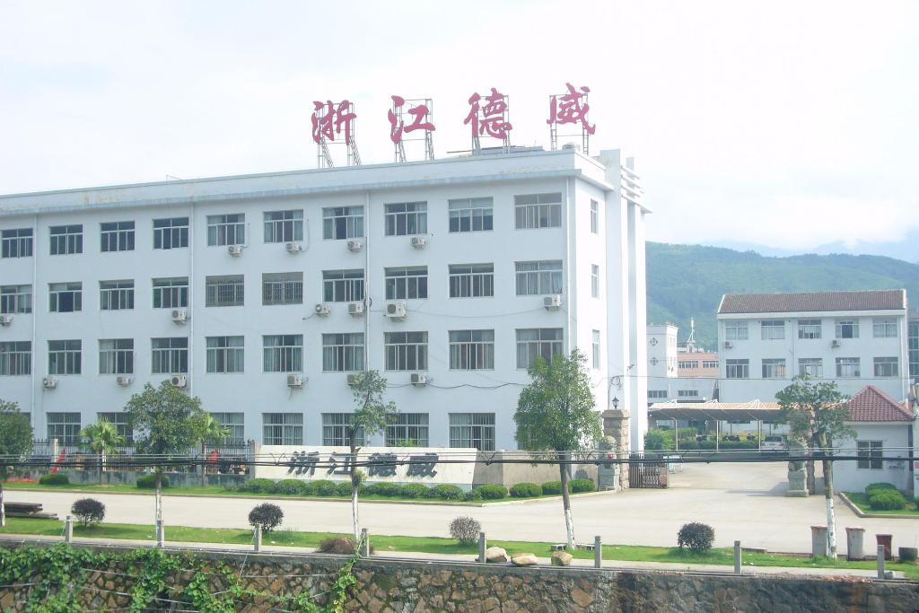 zhejiang dewei cemented carbide manufacturing co.,ltd