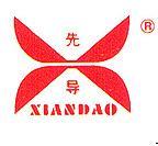 Luoyan Xiandao Office Furnitre Co., Ltd