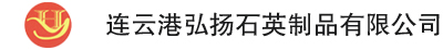 Hongyang Quartz Products CO.,LTD
