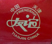 Tianjin Friend Sporting Goods Co., Ltd.