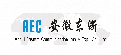 Anhui Eastern Communication Imp.& Exp. Co., Ltd.