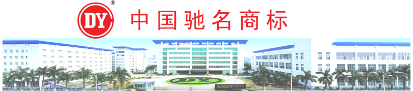 Fujian Dongya Machinery Co.,Ltd