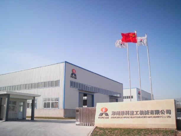 zhengzhouvipeakindustrymachineryco.ltd