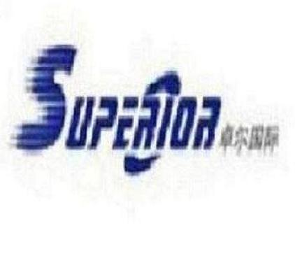 Superior International Industrial Co.LTD