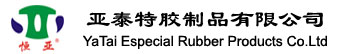 Yatai Especial Rubber Products Co.,LTD