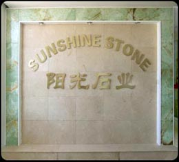 Sunshine Stone Inc.