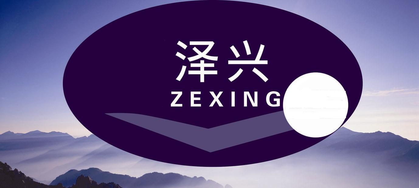 Shijiazhuang Zexing Amino Acid Co.,Ltd.
