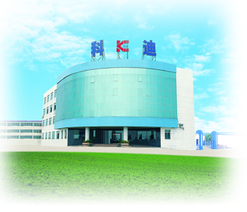 SHUNDE KEDI ENGINEERING CONTROL EQUIPMENT CO., LTD
