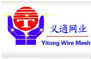 Shijiazhuang Tongshan Metal Product Co.,Ltd