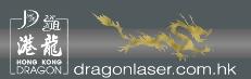 Hong Kong Dragon Enterprises Limited