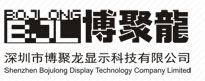 shenzhen bojulong display technology co.,ltd