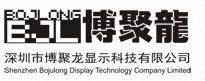 shenzhen bojulong display technology co.,ltd