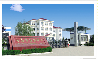 Henan weikang Bee industry Co.,Ltd