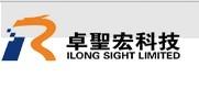 IlongSight Limited