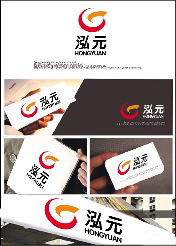 Wuxi Redhot Industries Co., Ltd.