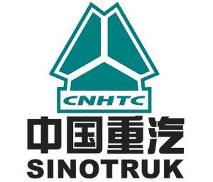 CNHTC Jinan Special-purpose Vehicle Co., Ltd.