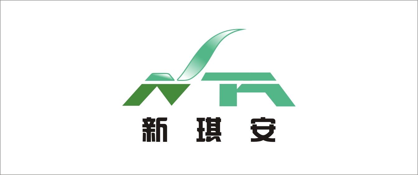 Shenzhen New Trend Industrial Development Co., Ltd.