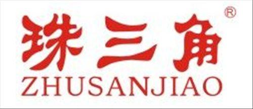 Nanchang Zhusanjiao Science and Environmental Co., Ltd.
