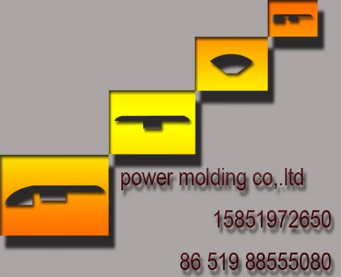 power wood CO.,LTD