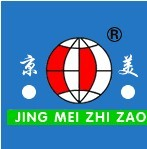 Jingmei Rubber & Plastic Co.,Ltd