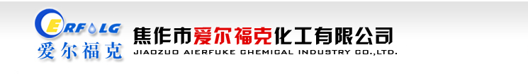 Jiao Zuo City Aierfuke Chemical Industry Co.,Ltd.