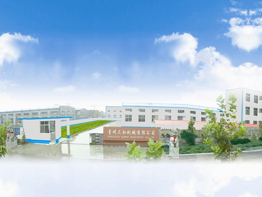 QINGZHOU SANHE MACHINERY CO.LTD