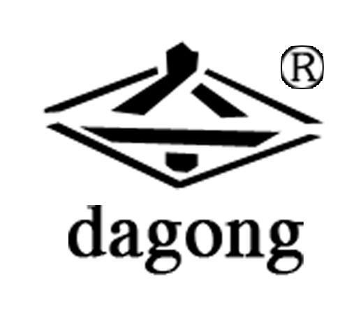 Xinyi Dagong Sewing Machine Co.,Ltd.