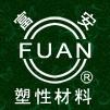Jiangsu Xinrui Plastic Technology Co. Limited