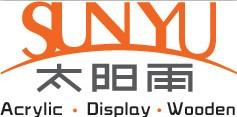 ShenZhen Sunyu Display Product Co.,LTD