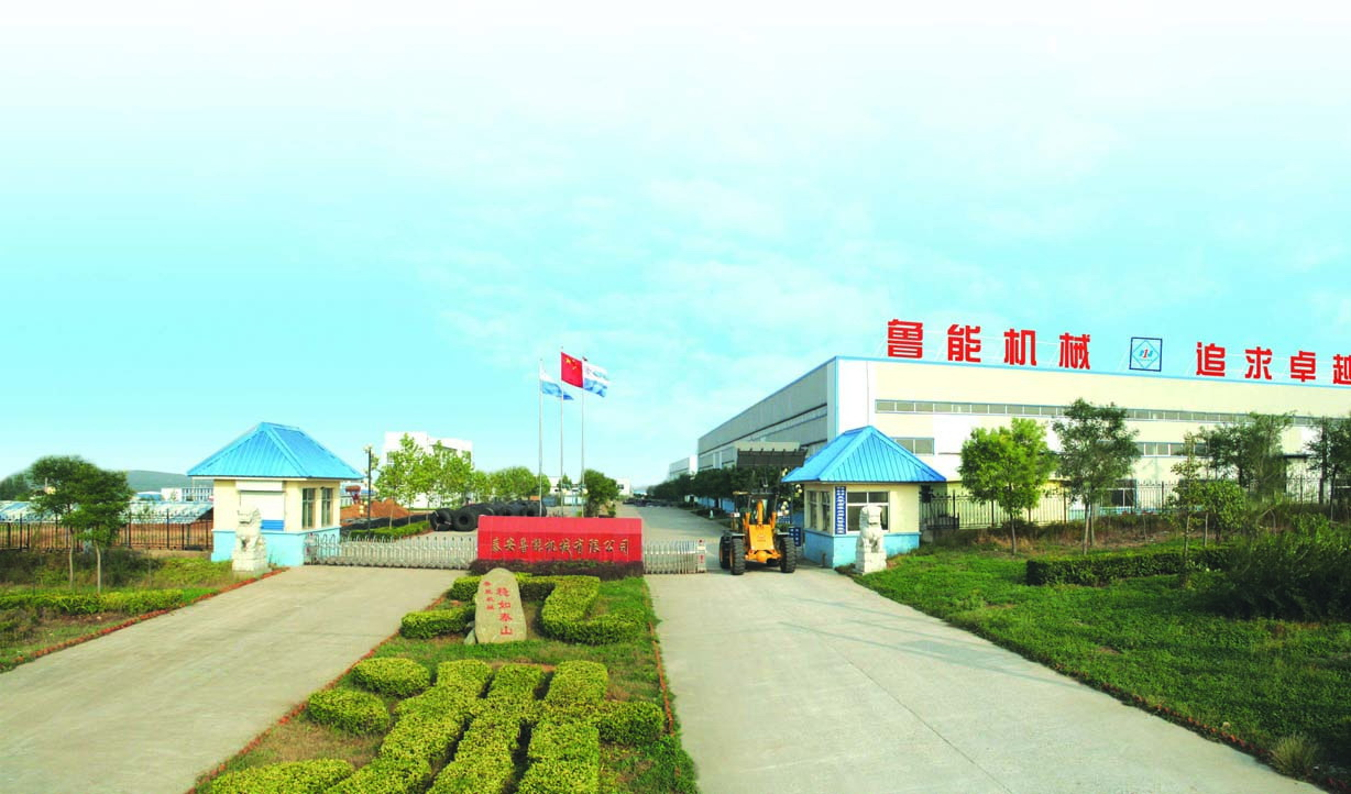 Luneng Machinery Co., Ltd.