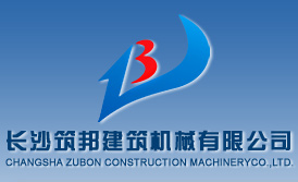 Changsha zubon Construction Machinery