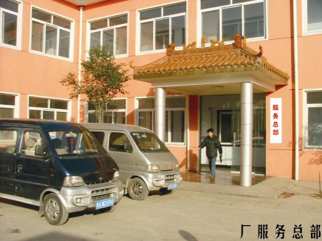 Zhengzhou Huajian Mineral Equipment Co.Ltd.(wade698@hotmail.com)