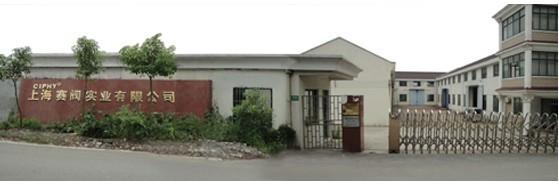 Shanghai Ciphy Industry Co.,Ltd.