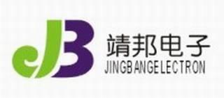 Guangzhou Jingbang Electron Co,.Ltd