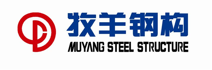 Muyang Steel Structure Engineering Company