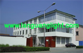 Guangzhou Languang Optical Equipment Factory