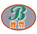 Baofeng Plastics Factory