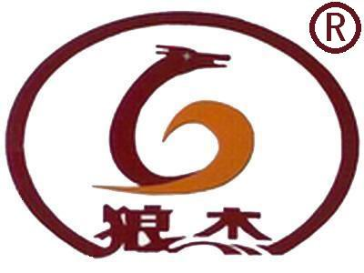 Shenzhen langjie optoelectronic development  co.,ltd