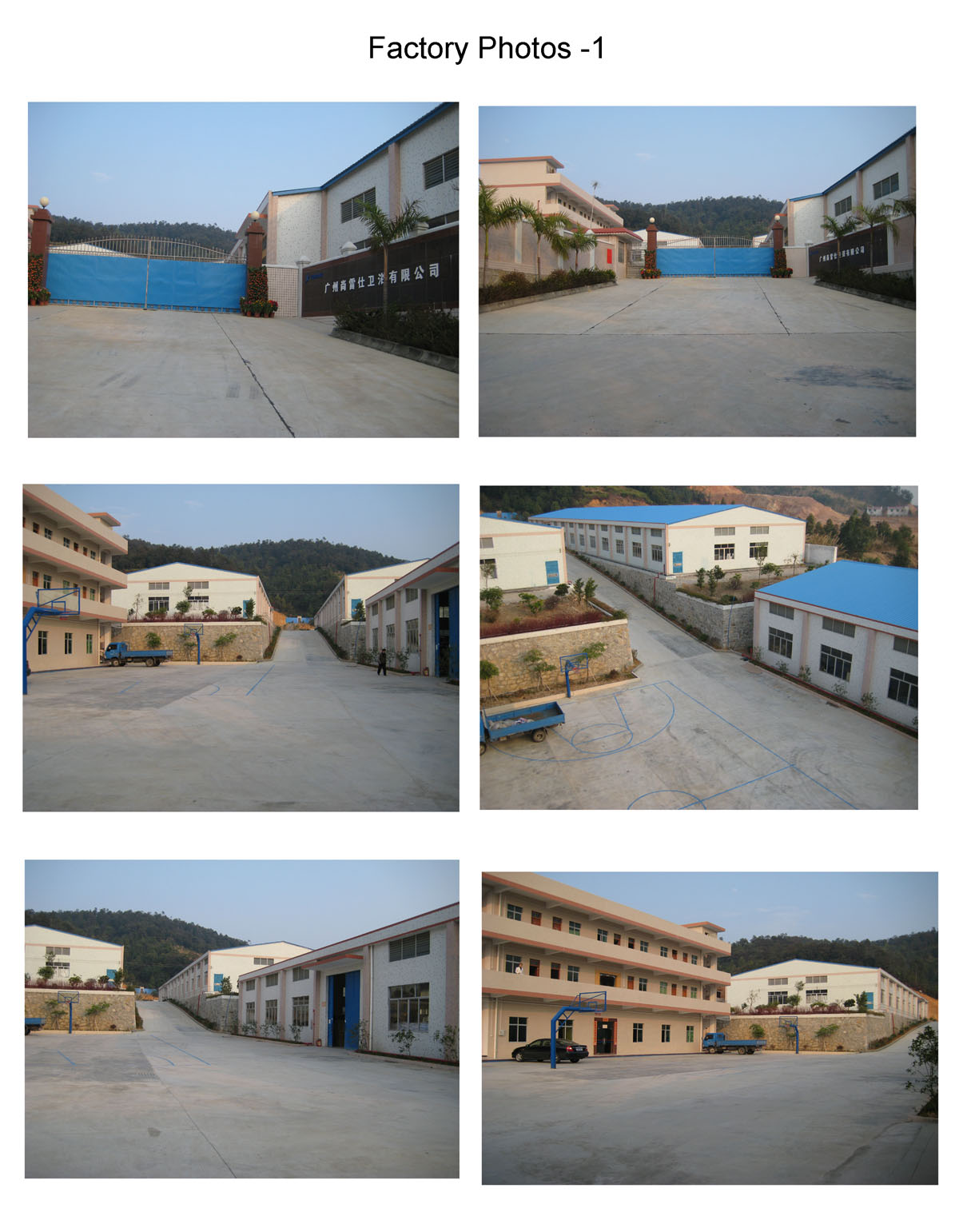 Guangzhou Sunrans Sanitary Ware Co.,Ltd