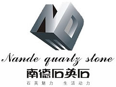 NANDE QUARTZ STONE CO.,LTD