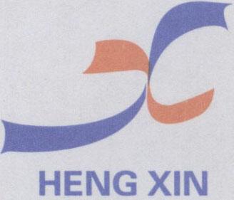 Huzhou Hengxin Trademark Making Bringing Co.,Ltd.